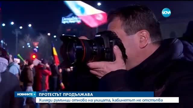 ОТ ПЪРВИТЕ РЕДИЦИ: Българи на протестите в Румъния