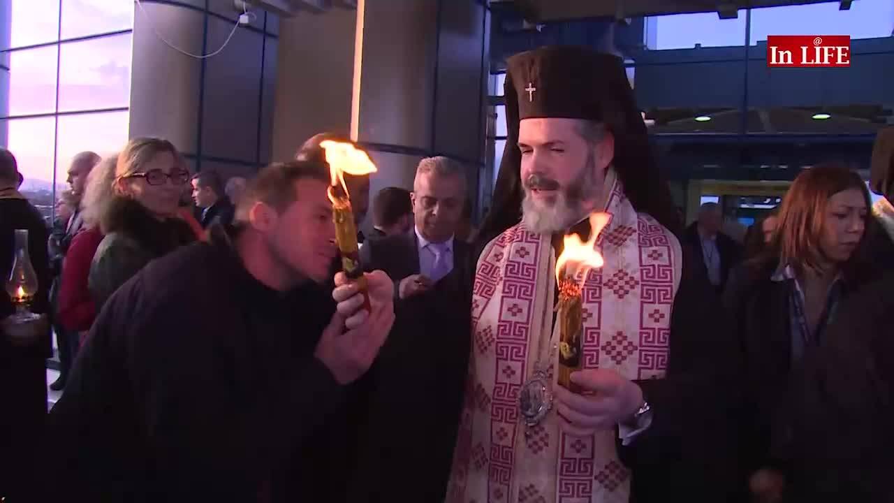 В ОБЕКТИВА - БЛАГОДАТЕН ОГЪН ЛЕТИЩЕ СОФИЯ