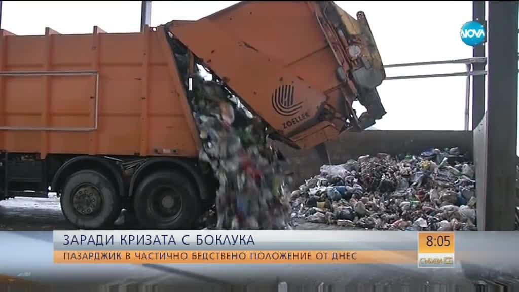 Пазарджик е в бедствено положение от днес