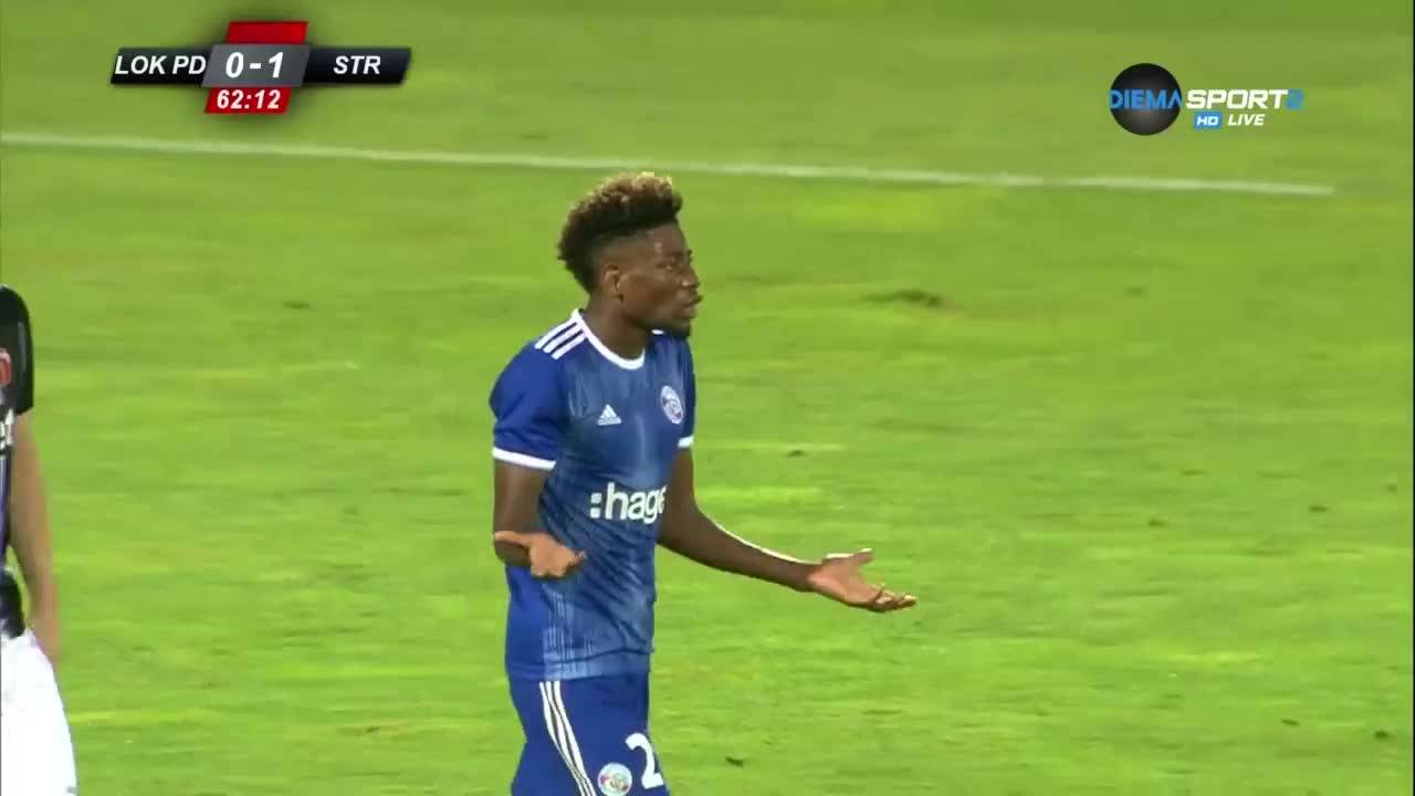 Локомотив Пд - Страсбург 0:1 /репортаж/