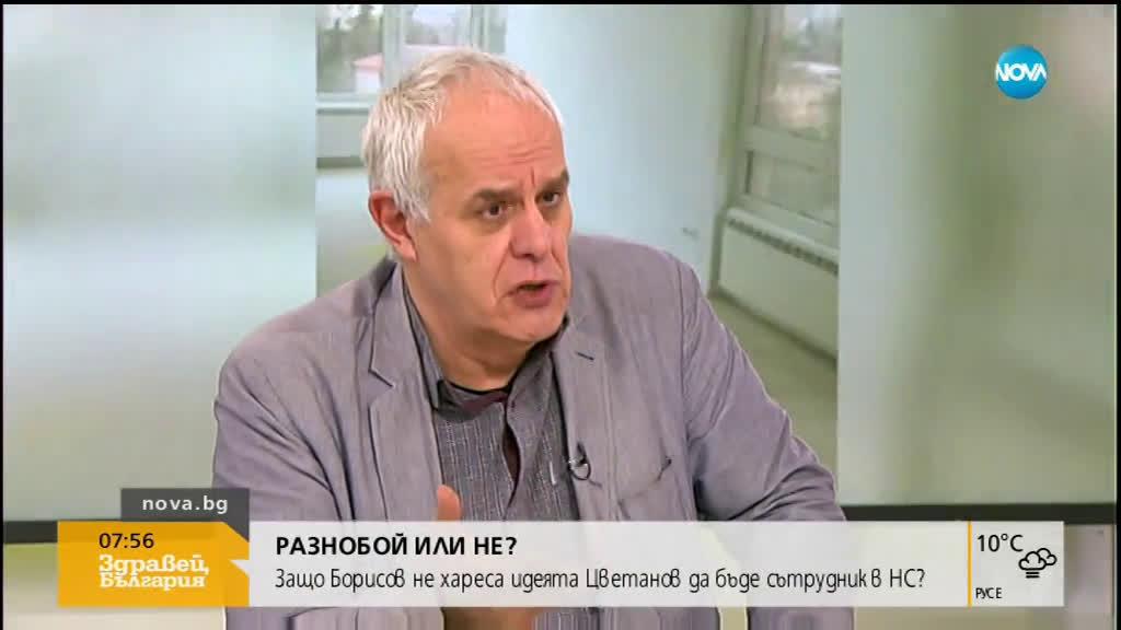 ЖЕГА В ГАБРОВО: Ще успее ли властта да потуши напрежението?