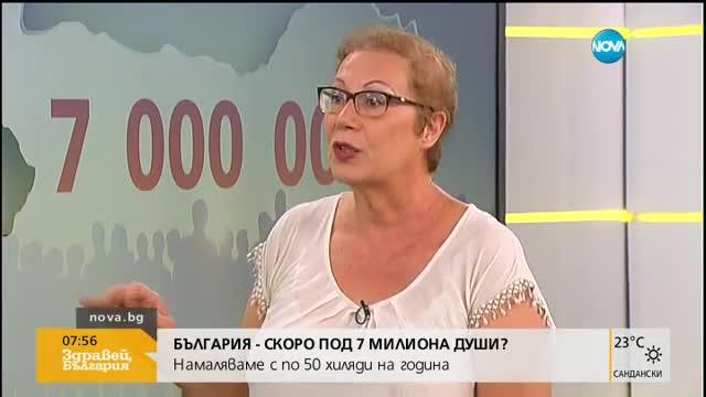 Проф. Томова: Намалял е броят на жените в детеродната възраст
