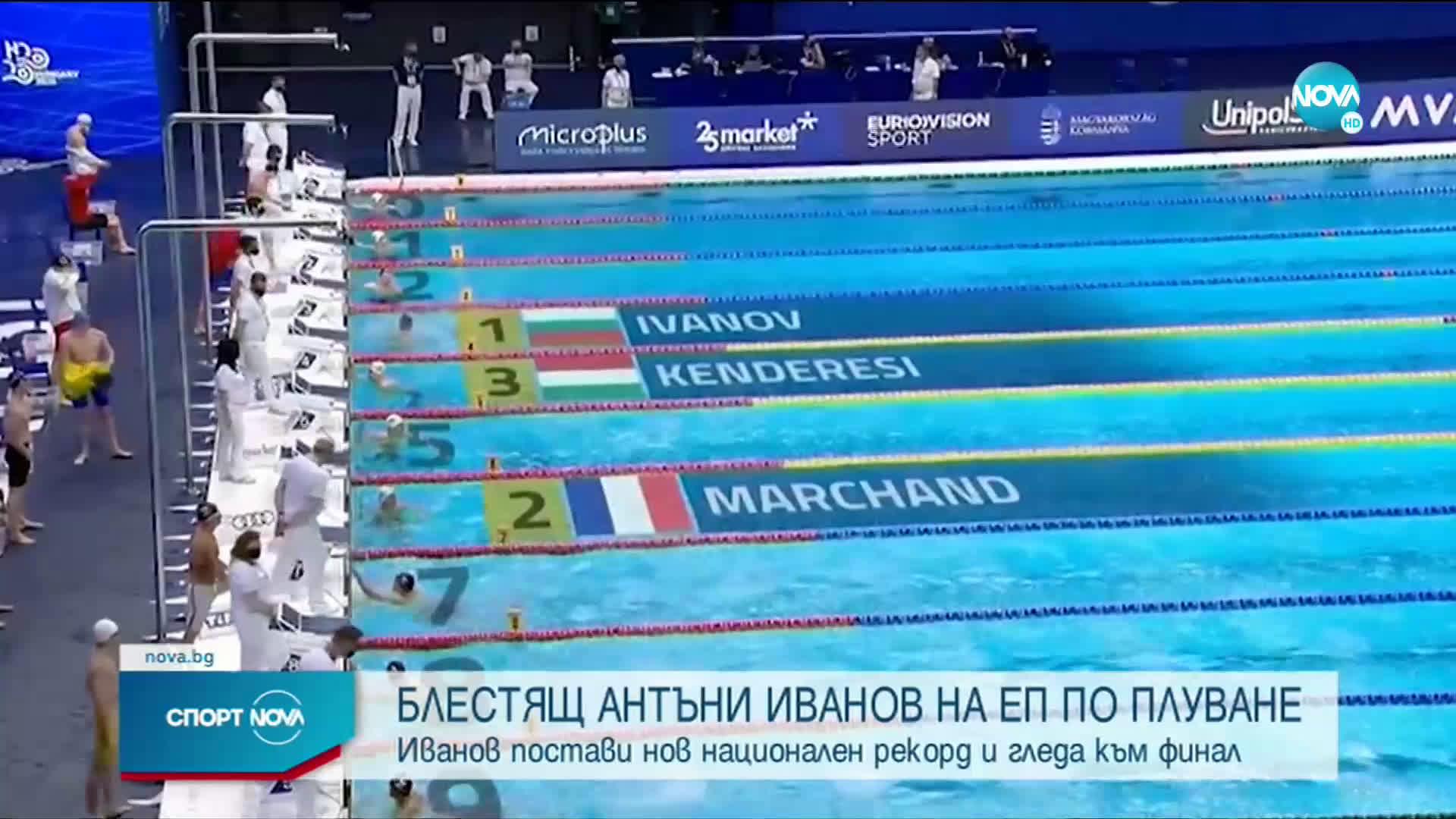 Антъни Иванов на финал на Европейското първенство по плуване