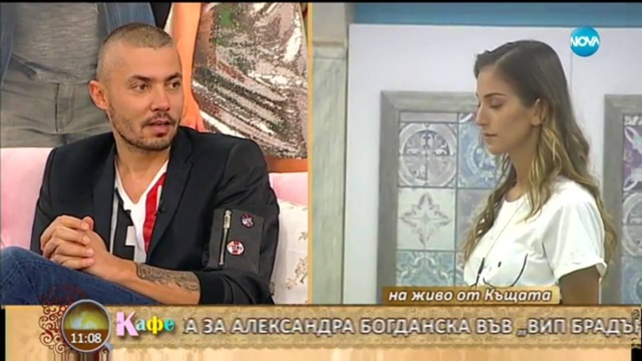 """""""На кафе"""" с Цуни- VIP Brother 2017"""