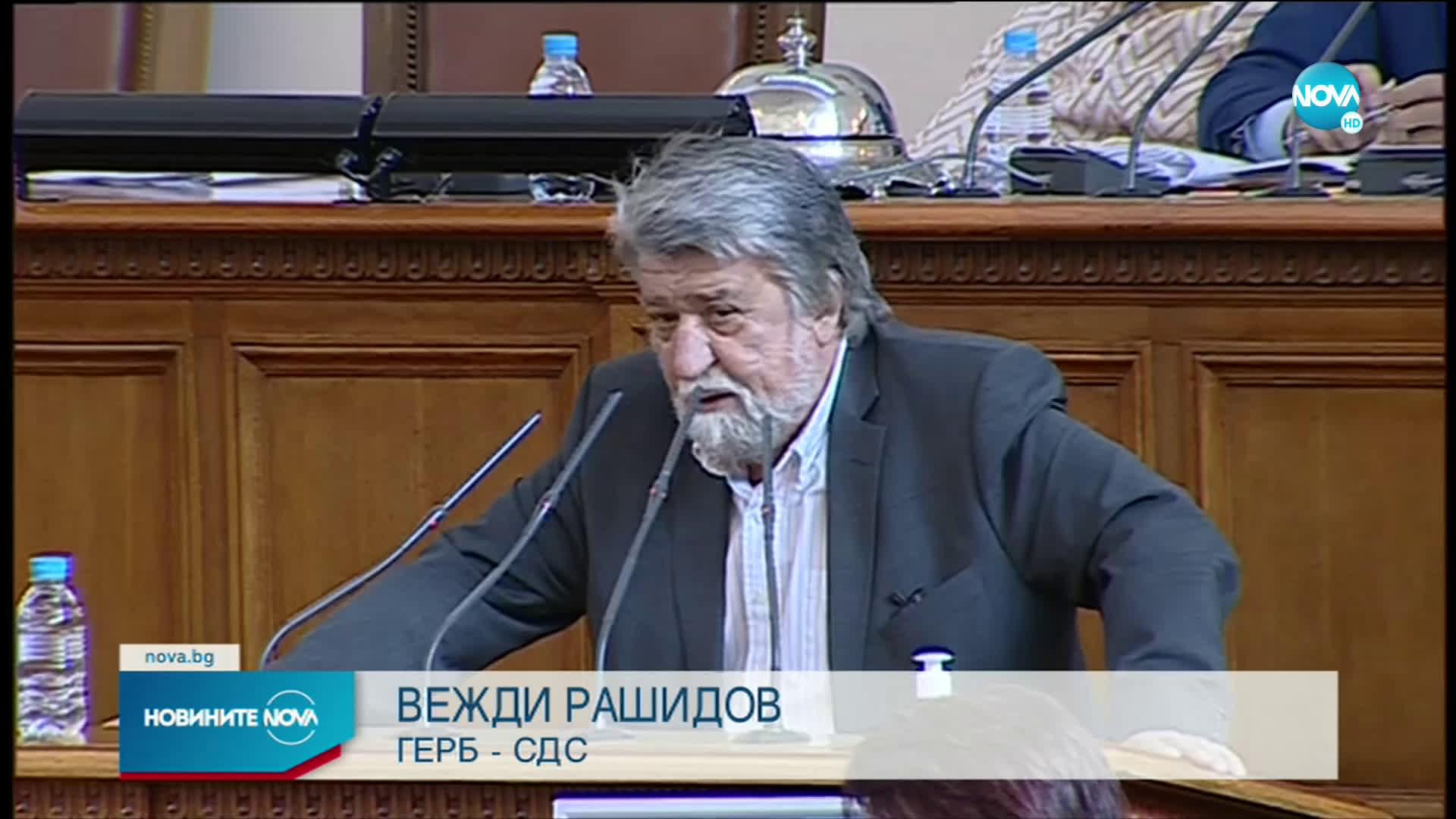 Спорове в парламента за партийните субсидии