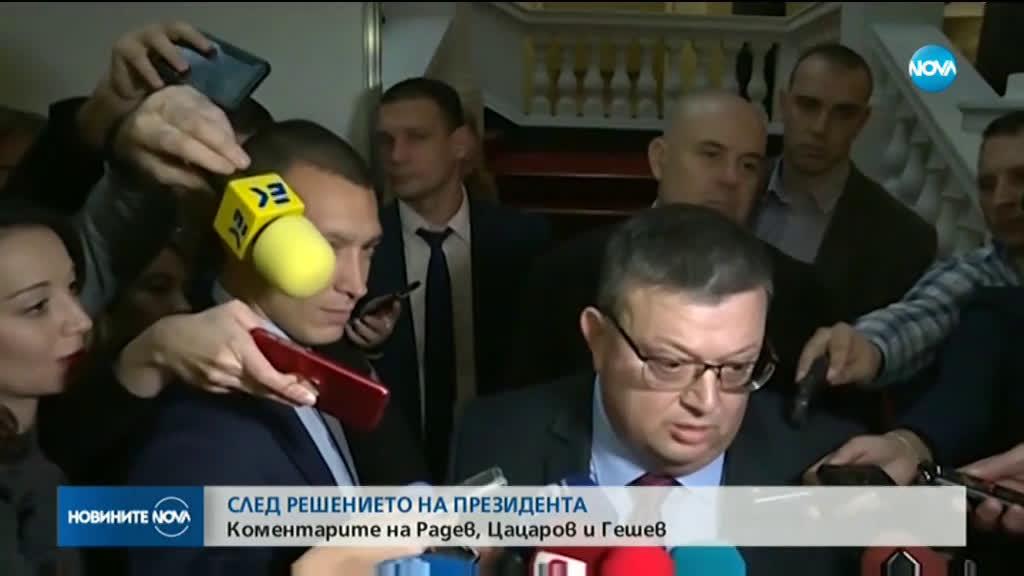 Реакции и коментари след отказа на президента да подпише указа на Гешев