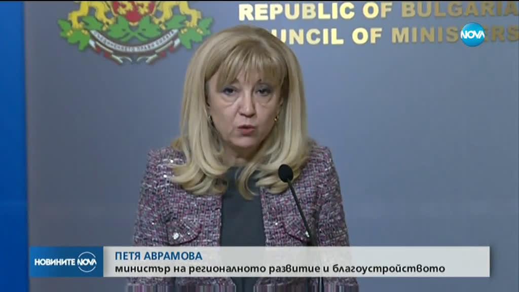 Скандалът с винетките за пътищата около София предизвика политическа буря