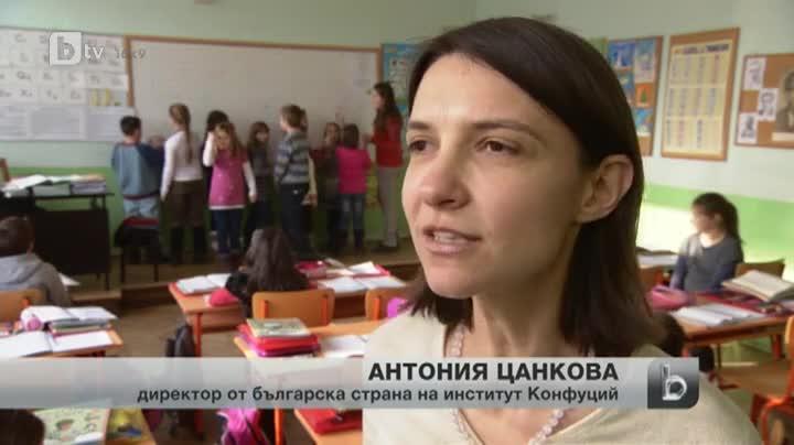 Все повече българи учат китайски