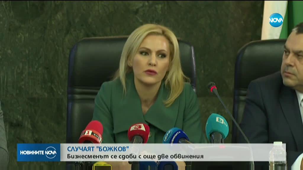 Повдигнаха нови обвинения срещу Васил Божков
