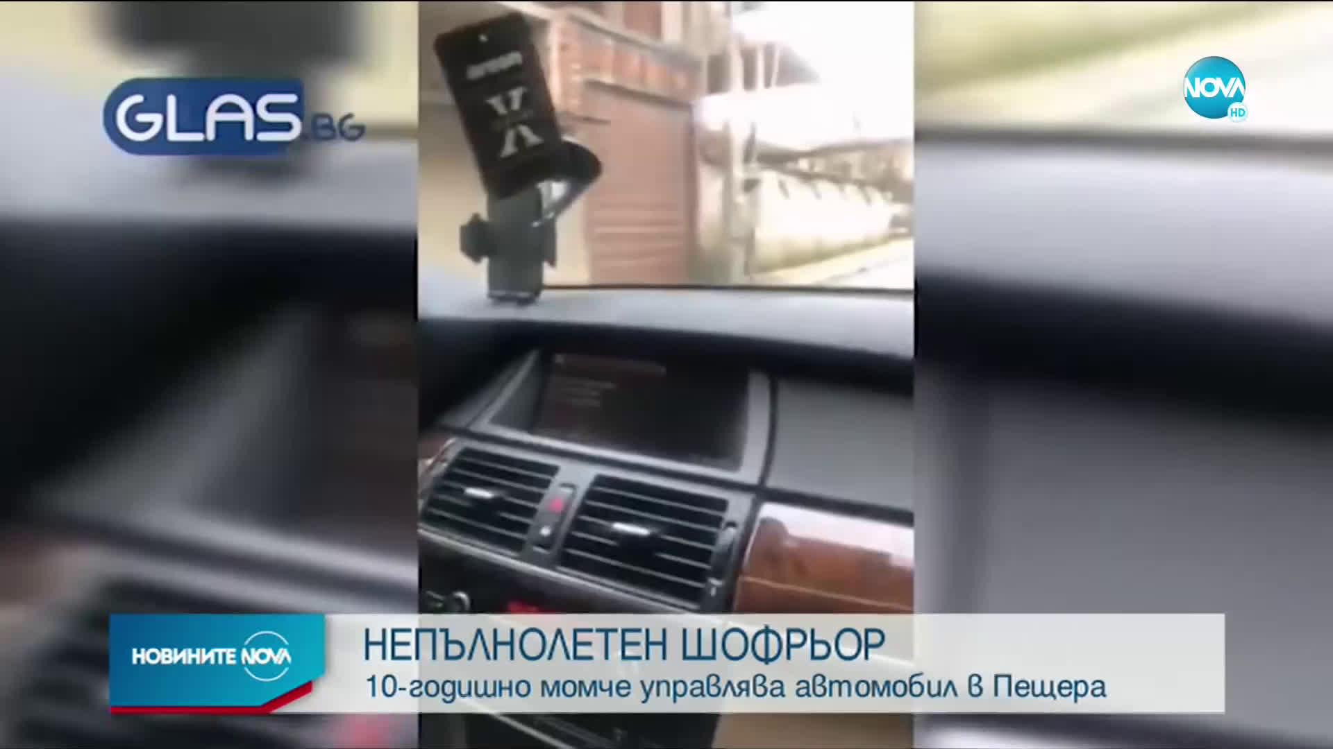 СКАНДАЛЕН КЛИП: 10-годишно момче шофира по улиците на Пещера