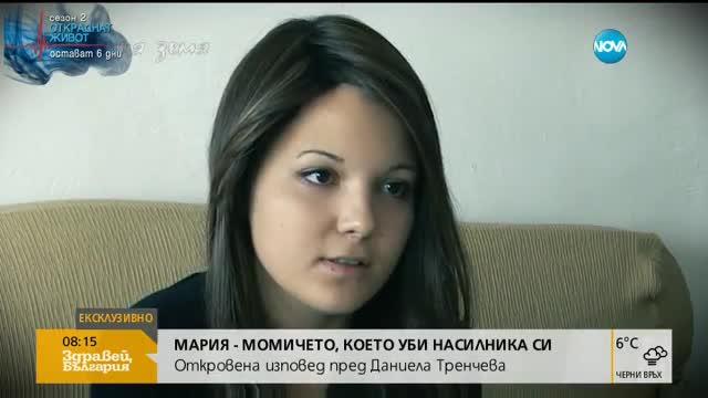 """В \""""Ничия земя\"""": Изповед на момичето, арестувано за убийството на насилника си"""