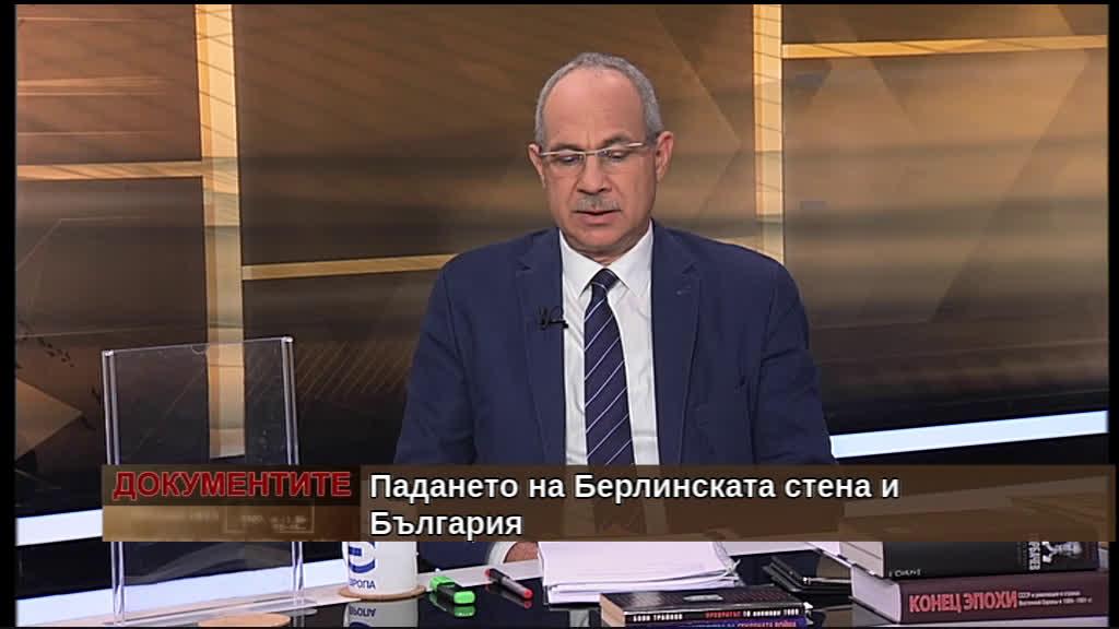 """""""Документите"""" с Антон Тодоров – 09.11.2019 (част 4)"""