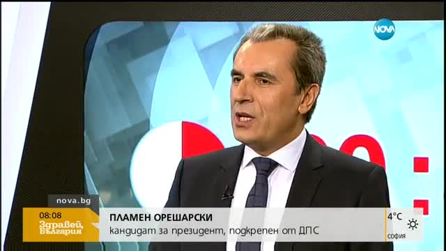 """Кандидатите за """"Дондуков"""" 2: Ще се вдигнат ли пенсиите и доходите?"""