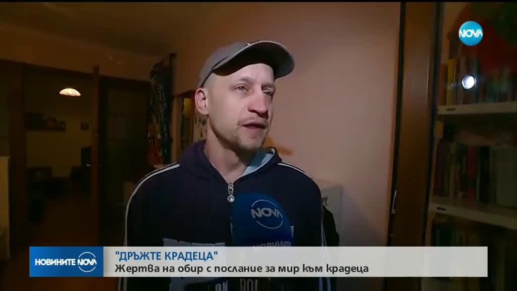 """""""Дръжте крадеца"""": Мъж обира жилища в София, издирват го през социалните мрежи"""