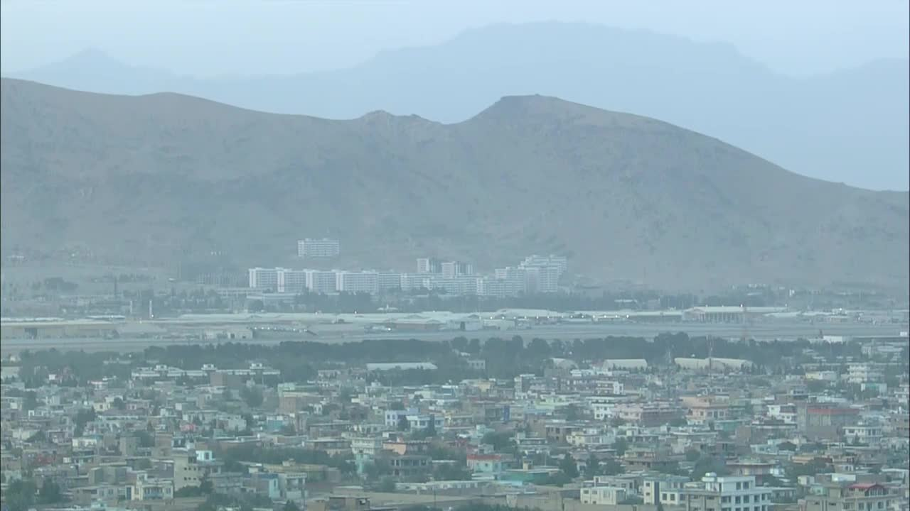 Afghanistan: Kabul airport quiet following US drone strike