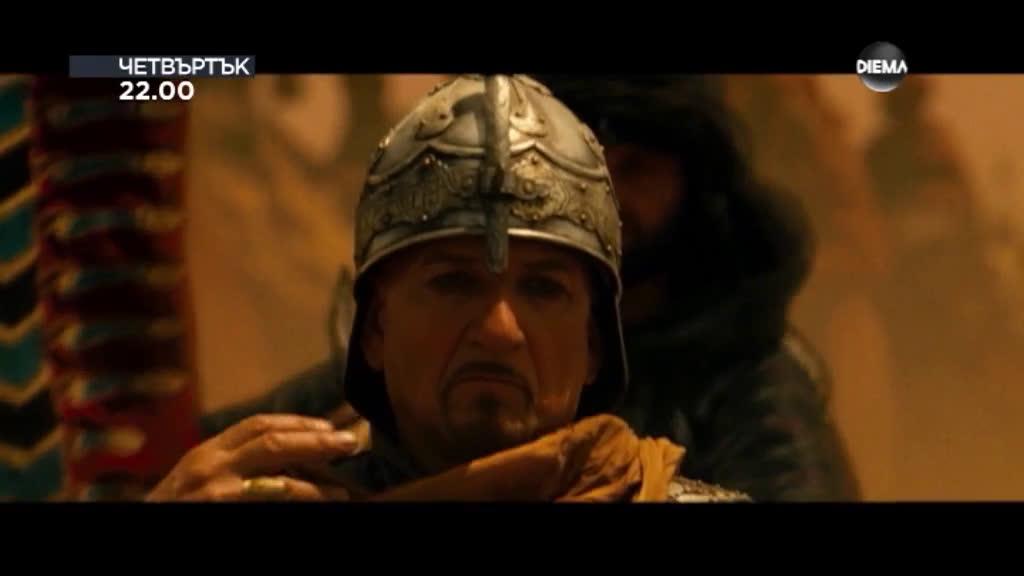 """""""Принцът на Персия: Пясъците на времето"""" на 25 февруари, четвъртък от 22.00 ч. по DIEMA"""