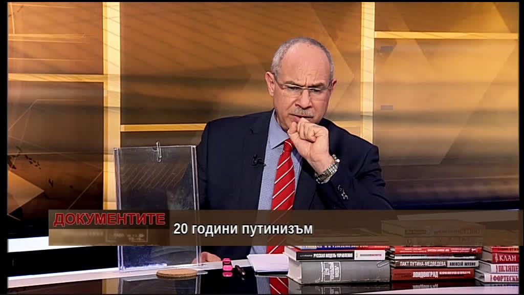 """""""Документите"""" с Антон Тодоров – 28.03.2020 (част 1)"""