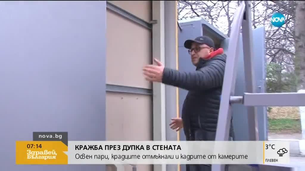КУРИОЗЕН ОБИР: Крадци обраха магазин през дупка в стената
