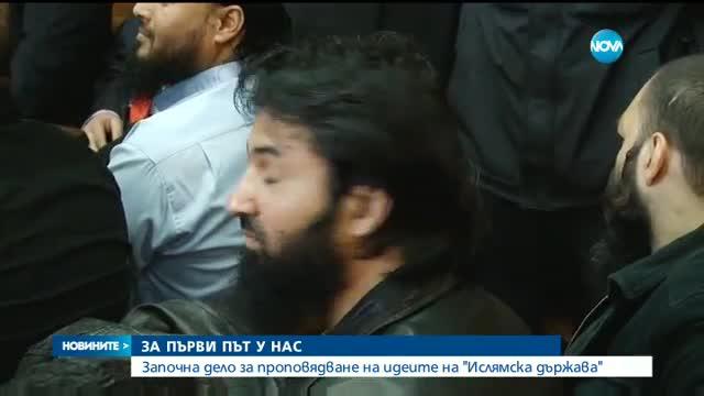 Тръгна делото за проповядване на идеите на ИДИЛ в Пазарджик