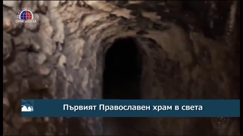 """Извънредно студио за Великден """"Христос Воскресе"""" (част 3)"""