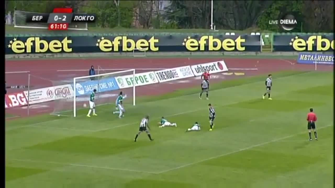 Берое - Локомотив ГО 2:3, Първа лига, втора осмица, 27-и кръг