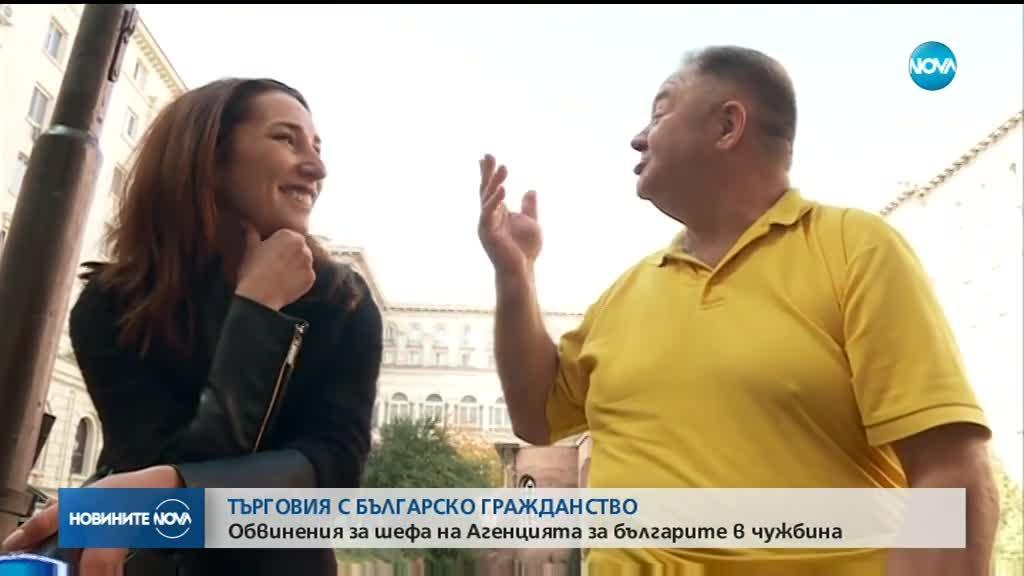 Повдигнаха обвинение на шефа на Агенцията за българите в чужбина