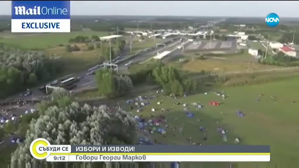 Георги Марков: Няма друга държава, в която членовете на ВВС се карат по 10 часа по телевизията