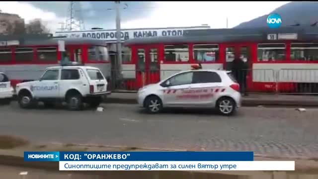 Вятърът събори стълб в София