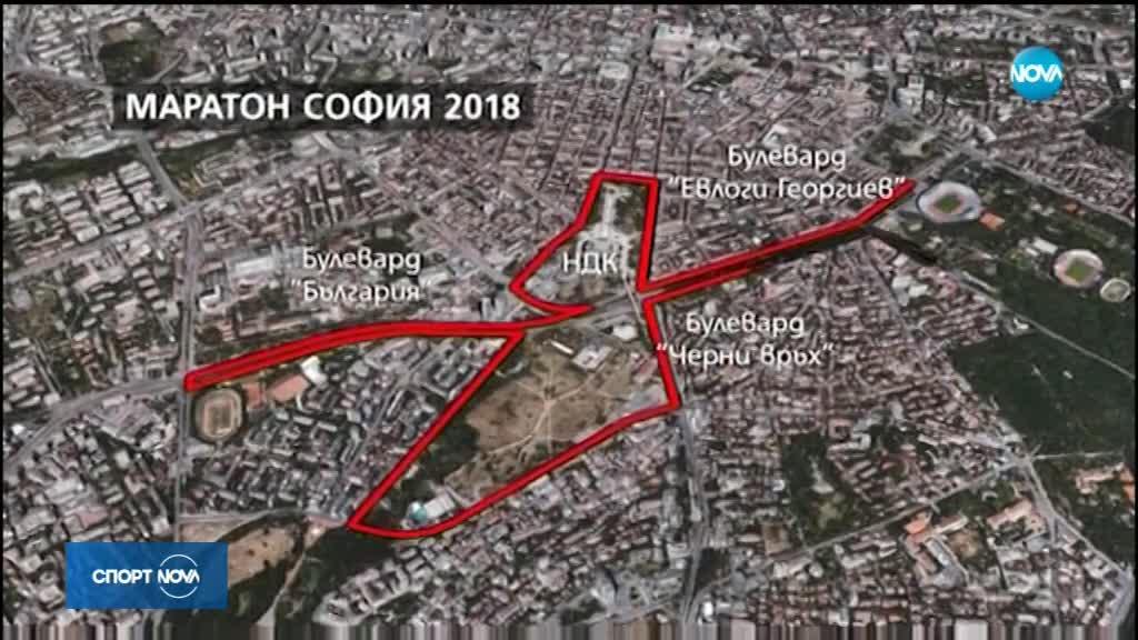 Хиляди бегачи променят движението в София