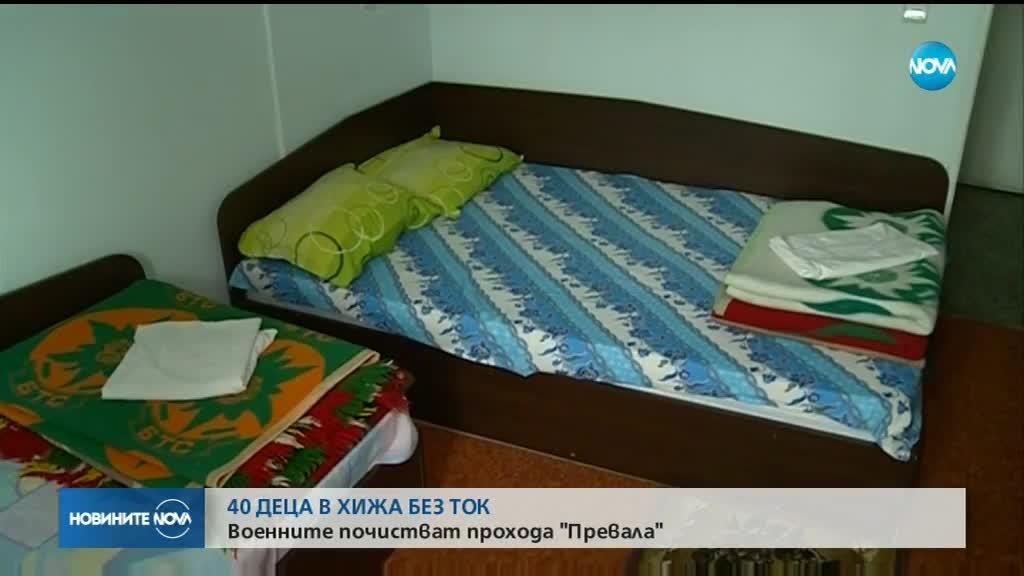 От три дни: 40 деца блокирани в хижа без ток в Родопите