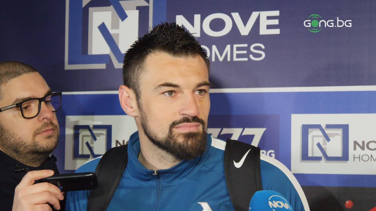 Миятович: Феновете бяха велики, нямаше да успеем без тях