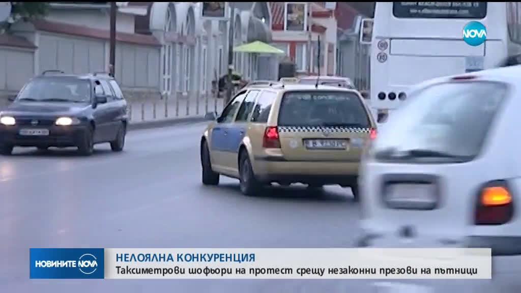 Таксиметрови шофьори излизат на протест