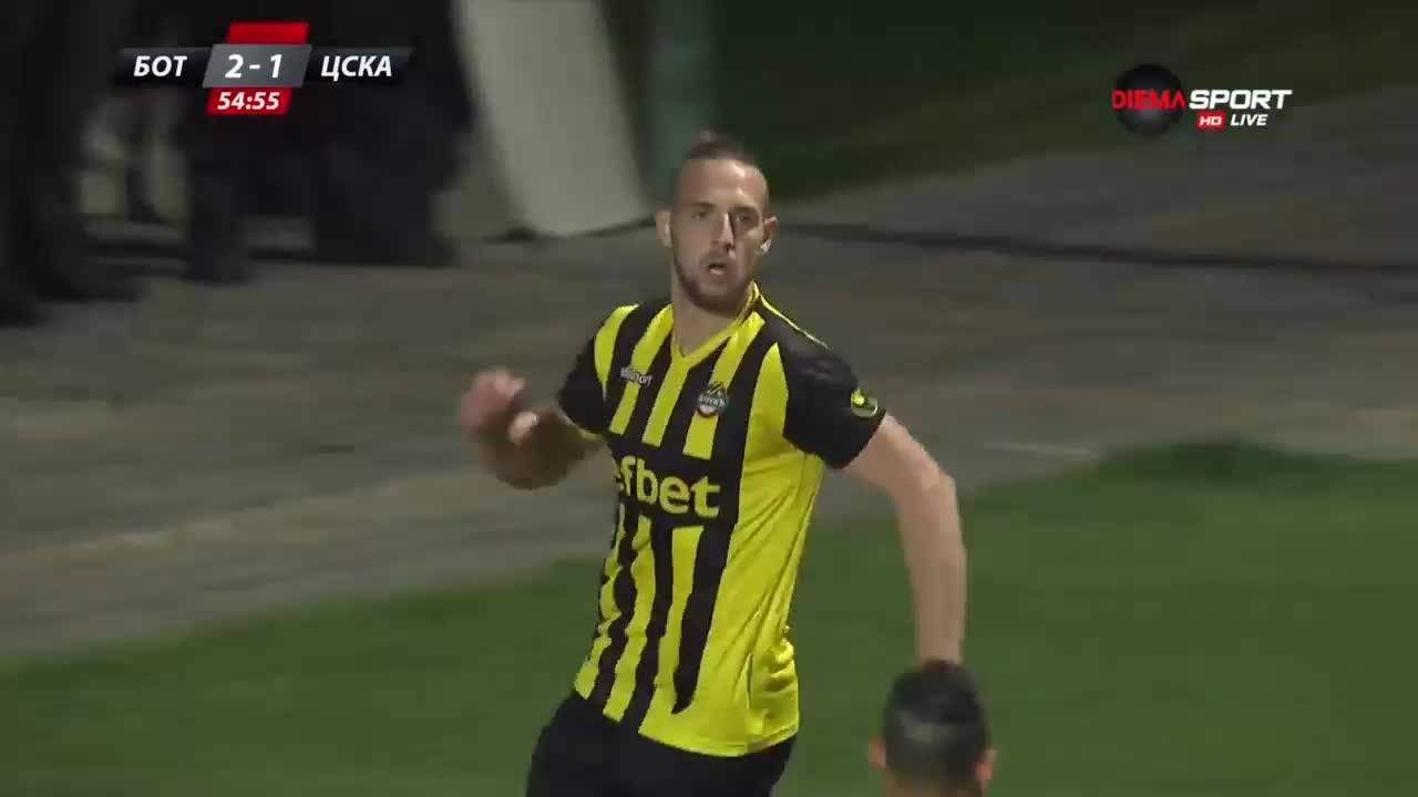 Голът на Стивън Петков срещу ЦСКА