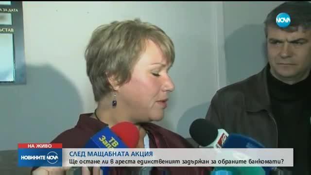 Задържаният за взривения банкомат в Сапарева баня остава в ареста