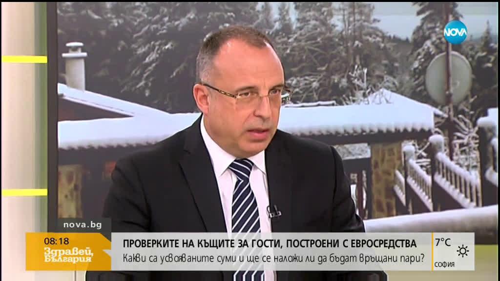 """Румен Порожанов за къщите за гости: Фонд """"Земеделие"""" си е свършил работата"""