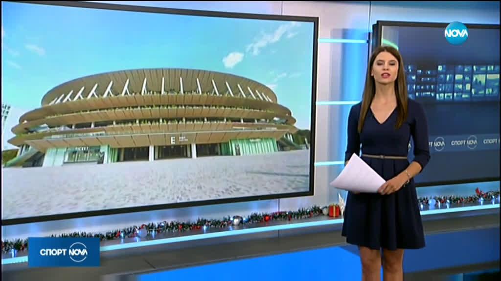 Спортни новини (02.12.2019 - късна емисия)