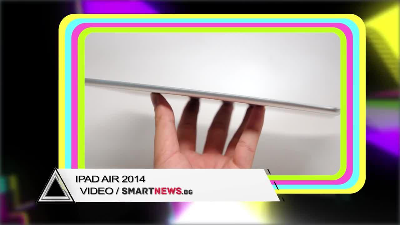 Smartbox: Apple ironman