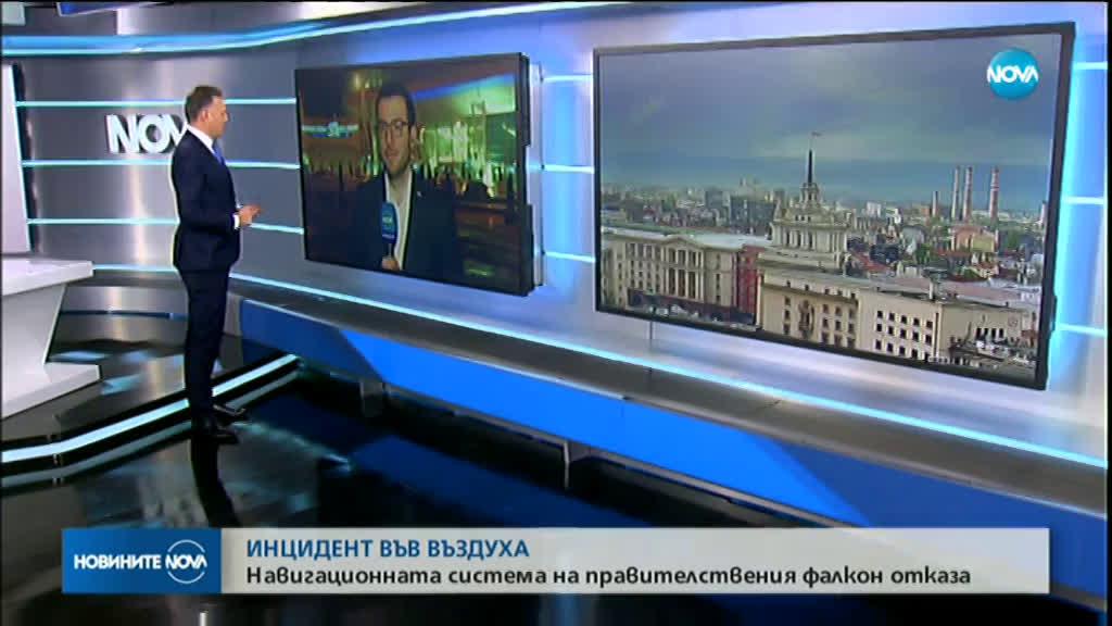 """Приземиха аварийно правителствения \""""Фалкон\"""" с премиера Борисов на борда"""