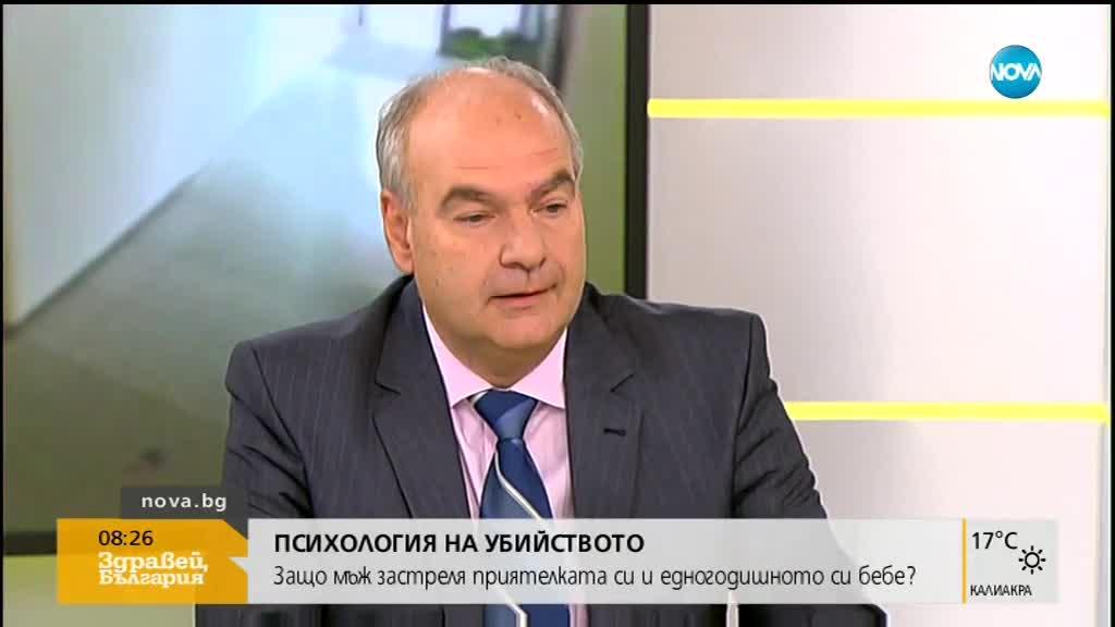 Психиатър: Викторио може би е убил детето си, защото е мислел, че не е от него