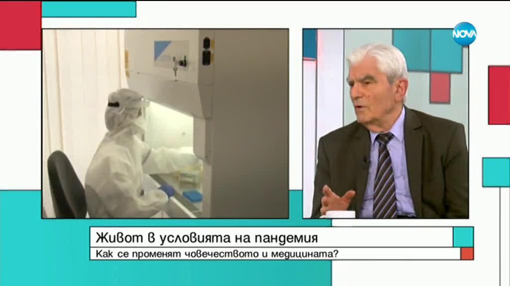 Алерголог: Над 5 милиарда души по света ще се заразят с COVID-19