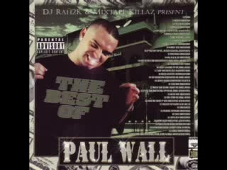 Paul Wall Feat Mike Jones - Im A Pimp
