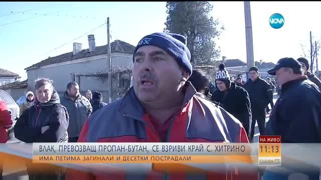 Жител на Хитрино: Жена ми жива изгоря, не дойдоха на време да гасят