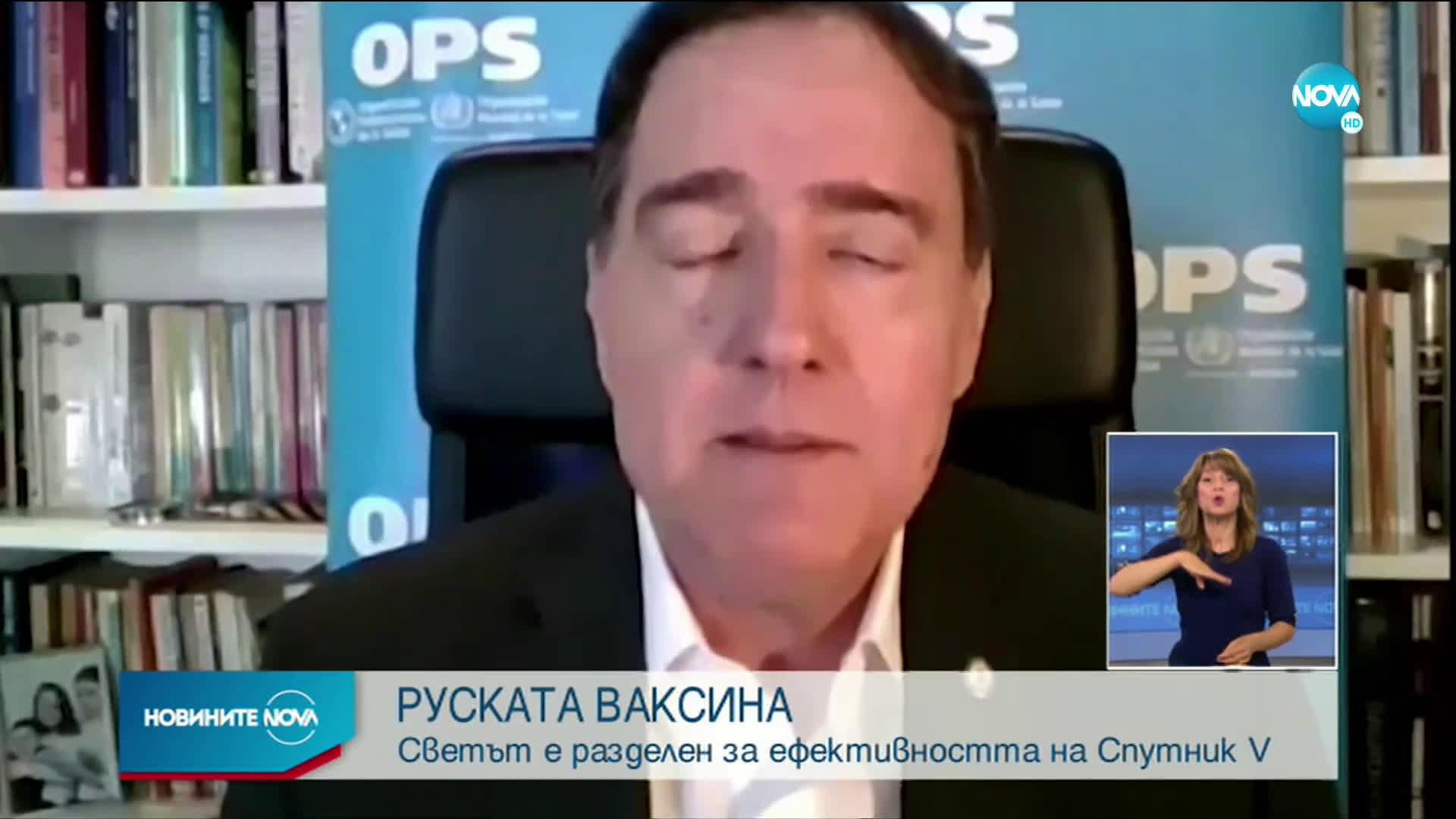 Светът е разделен за ефективността на руската ваксина срещу коронавируса