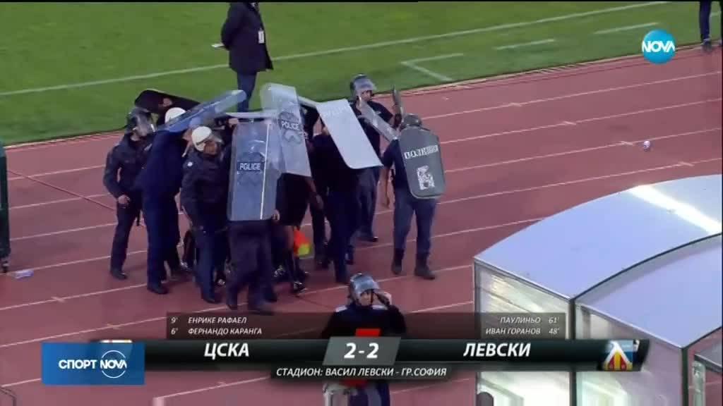Дисциплинарната комисия решава в петък за санкциите след ЦСКА - Левски