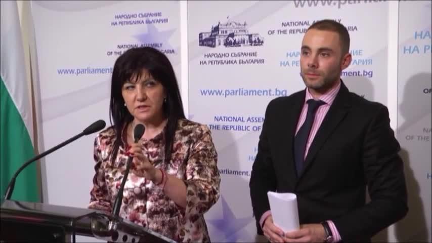 От ПГ на ГЕРБ настояват премиерът Борисов да освободи от всички ръководни постове хората от ДСБ