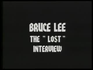 Брус Лий - Изгубеното Интервю (+субтитри)
