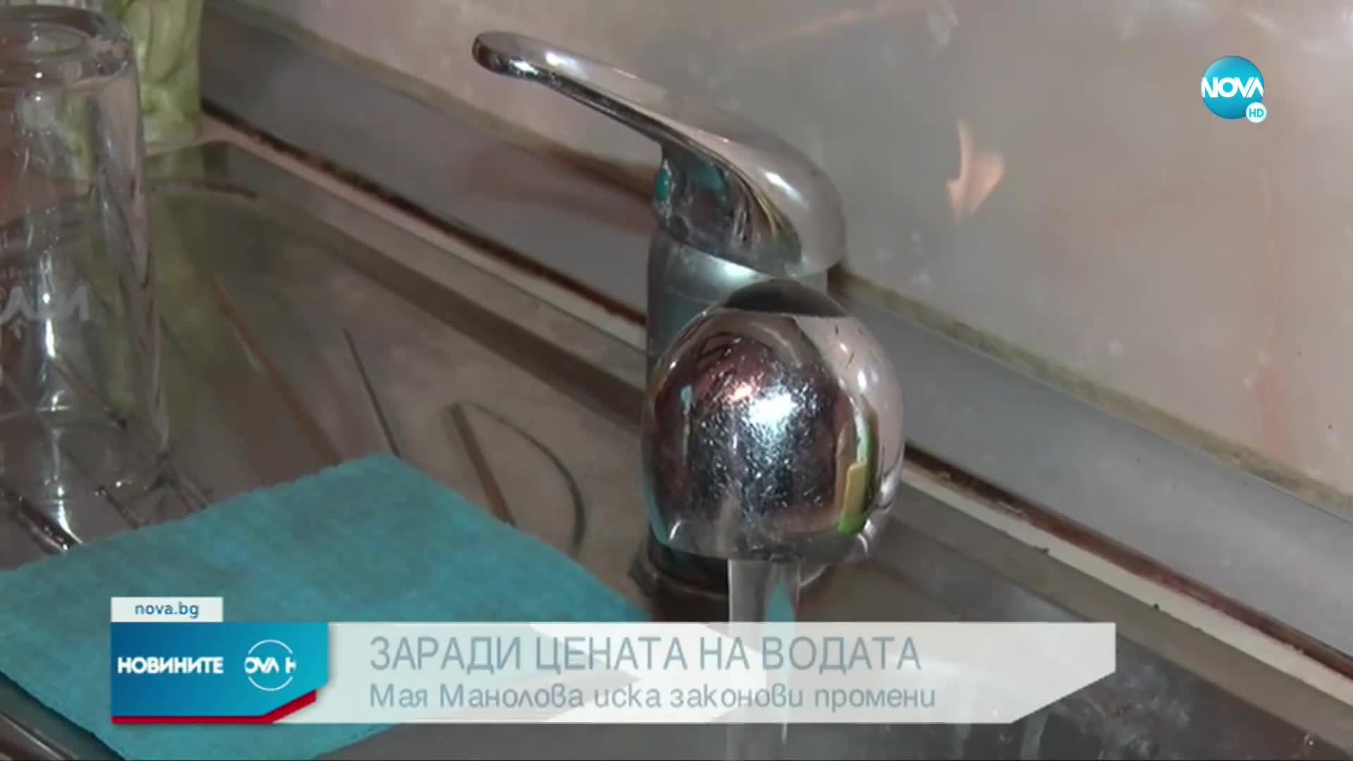 """""""Еврохолд"""" придоби окончателно 7-те дружества на ЧЕЗ"""