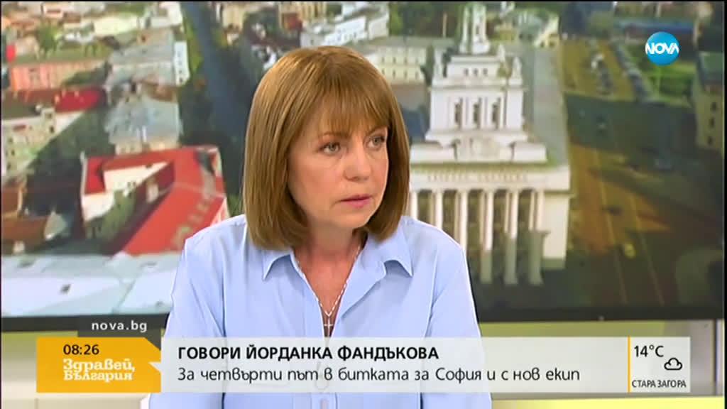 Фандъкова: В програмите на кандидат-кметовете има приоритети, по които ние вече работим