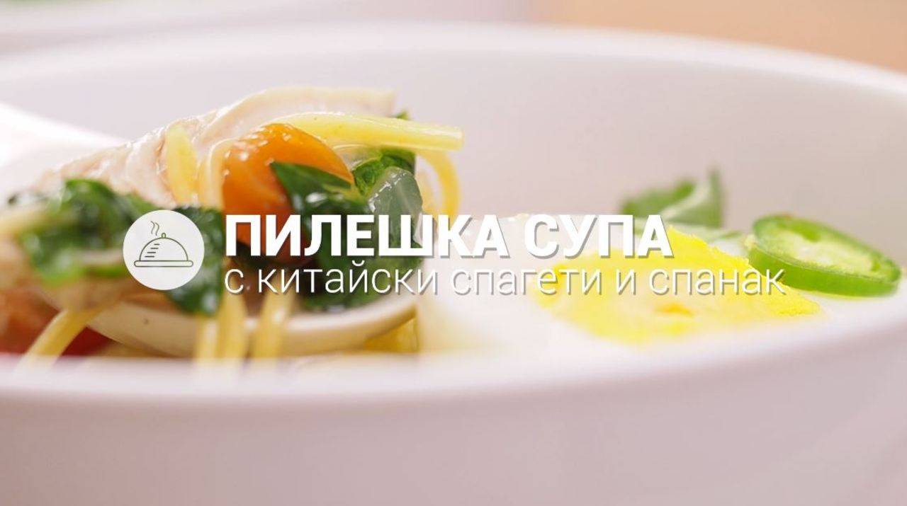 Пилешка супа със зеленчуци и нудли // ХАПКА