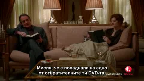 Сериал - Подли камериерки еп.6 Бг.суб.